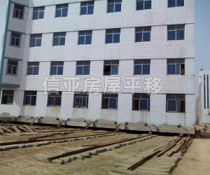 天津房屋加固改造